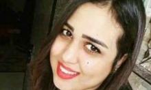الرملة: تشييع ضحية حادث الدهس لمياء أبو غانم