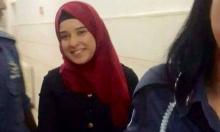 الأسيرة نورهان عواد تتفوق في دراستها داخل معتقلات الاحتلال