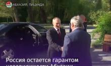 """رئيس جورجيا يصف زيارة بوتين لأبخازيا بأنها """"ظلم تاريخي"""""""