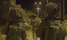 الاحتلال يعتقل 11 فلسطينيا بالضفة ويستهدف الصيادين بغزة