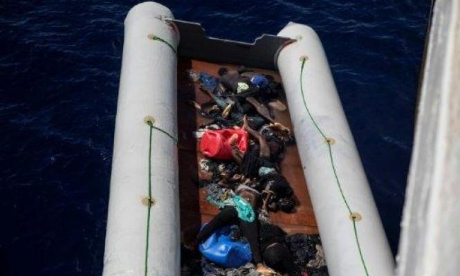 الأمم المتحدة تبدي دعا لمساعي إيطاليا في وقف الهجرة