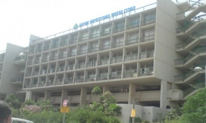 النقب: وفاة رضيع بعد ولادته بساعات في المستشفى