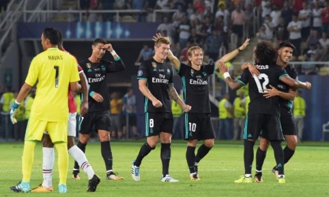 ريال مدريد يتوّج بكأس السوبر الأوروبي