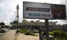 اتفاق التناوب: الحركة الإسلامية تطالب أسامة السعدي بالاستقالة