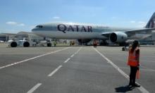 قطر تعفي 80 جنسية من تأشيرة الدخول لأراضيها