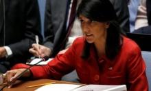 هيلي ستتوجه إلى فيينا لمراجعة أنشطة إيران النووية