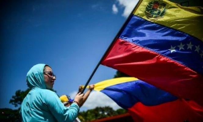 فنزويلا تتجه نحو عزلة دولية متزايدة