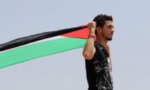 رغبة الشباب الفلسطيني بالهجرة