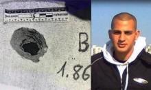 جرح مفتوح: لماذا قتلت الشرطة أمير مصاروة؟