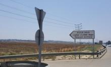 قلنسوة: توسيع مهبط للطائرات يهدد منازل بالهدم