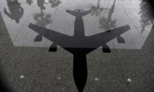 اعتقال روسي في تركيا كان يخطط لإسقاط طائرة أميركية