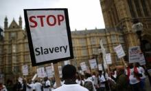"""""""الاستعباد المعاصر منتشر في بريطانيا"""""""