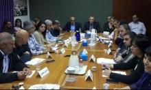 نائب رئيس بلدية الناصرة: لقاء القرا مهني وليس سياسي