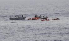 غرق 56 مهاجرا قبالة اليمن أجبرهم المهربون على القفز بالبحر