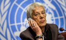 ديل بونتي تبيّن سبب استقالتها من اللجنة الأممية حول سورية