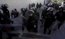 مقتل 9 في شجار داخل سجن بالمكسيك