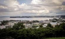 جزيرة غوام تُهيئ مواطنيها لهجوم كوري محتمل