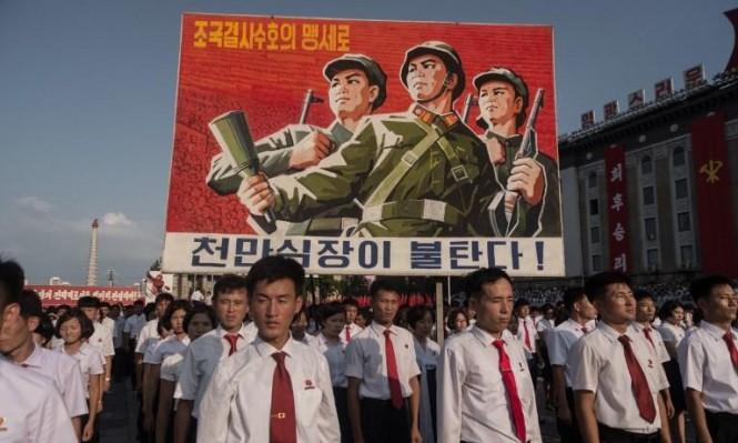 ترامب يهاتف نظيره الصيني وكوريا الشمالية تستعد لاختبار صواريخ