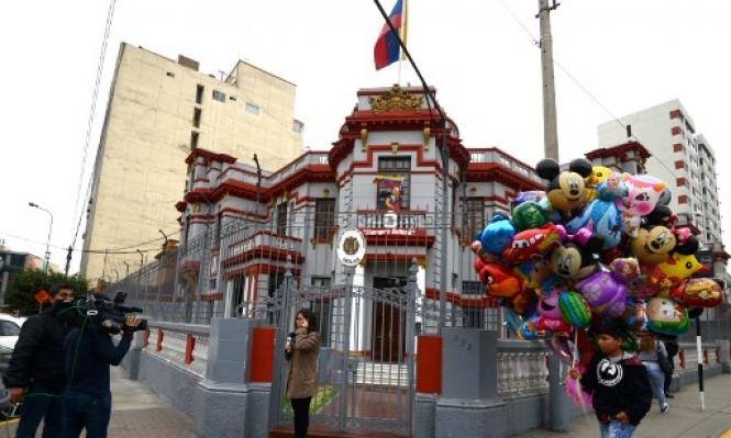 بيرو تطرد السفير الفنزويلي من أراضيها