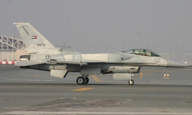 الإمارات تشيع جثامين 4 عسكريين تحطمت طائرتهم باليمن