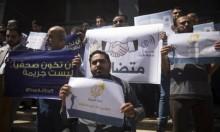"""""""نتنياهو أباح دم الصحافيين للتغطية على التحقيقات"""""""