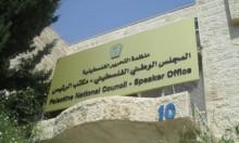 استثناء حماس والجهاد من مشاورات المجلس الوطني الفلسطيني