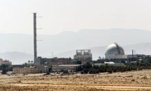 أنظمة طوارئ لمنع تعطيل العمل بالمفاعل النووي في ديمونا