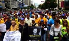 """أميركا اللاتينية ترفض تهديد ترامب """"بالخيار العسكري"""" ضد فنزويلا"""