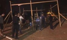 خيمة اعتصام في قلنسوة احتجاجا على سياسة الهدم