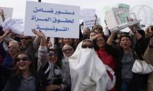 تونس: نقاش حول المساواة بالإرث والزواج من دين آخر