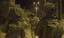 """اعتقال 10 فلسطينيين بينهم قريبان لمنفذ عملية """"حلاميش"""""""
