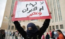 """العرب ممنوعون من السكن في """"حيران"""""""