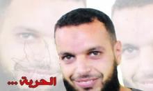 الأسير إياس الرفاعي ينال حريته بعد 11 عاما