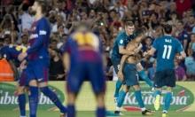 ريال مدريد يقهر برشلونة في عقر داره