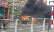 احتراق سيارة بالكامل قرب مفرق البعنة دير الأسد
