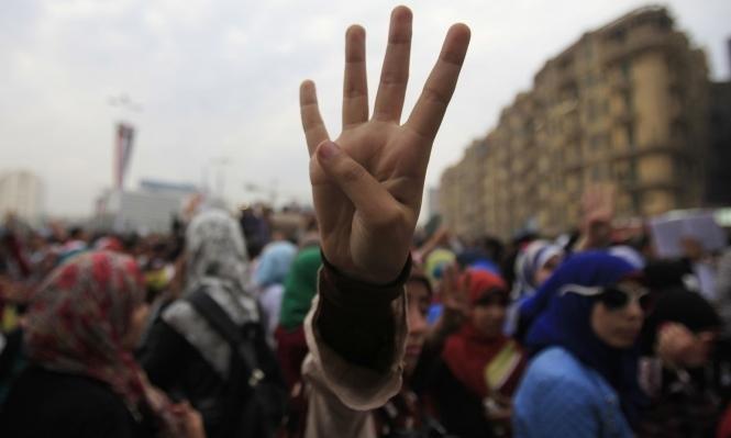 العفو الدولية: مذبحة رابعة عززت إفلات الأمن المصري من العقاب