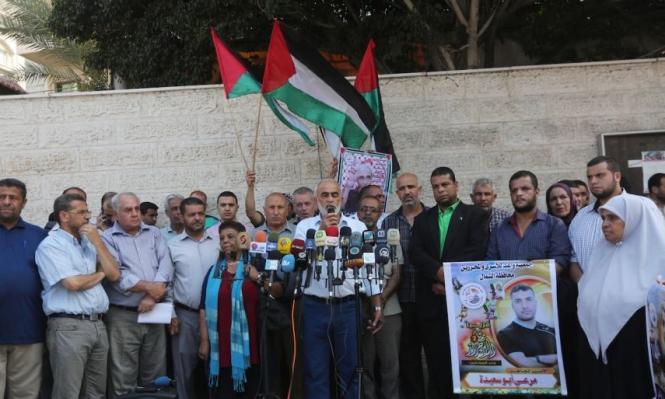 حراك بغزة إسنادا للأسرى المرضى بسجون الاحتلال