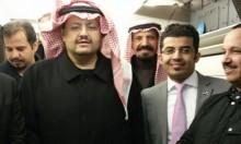 الكشف عن عمليات اختطاف 3 أمراء سعوديين معارضين