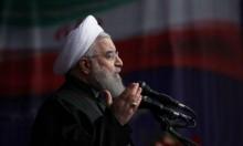إيران: روحاني يهدد بالانسحاب من الاتفاق النووي