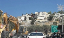 الاحتلال يهدم منزلا مأهولا في سلوان