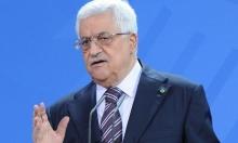 عباس يعتبر إجراءاته ضد غزة هدفها الضغط على حماس