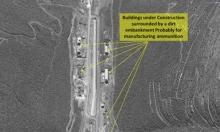 """إسرائيل: إيران تبني مصنع صواريخ """"سكاد"""" بسورية"""