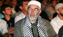 الشرطة الإسرائيلية تعتقل الشيخ رائد صلاح