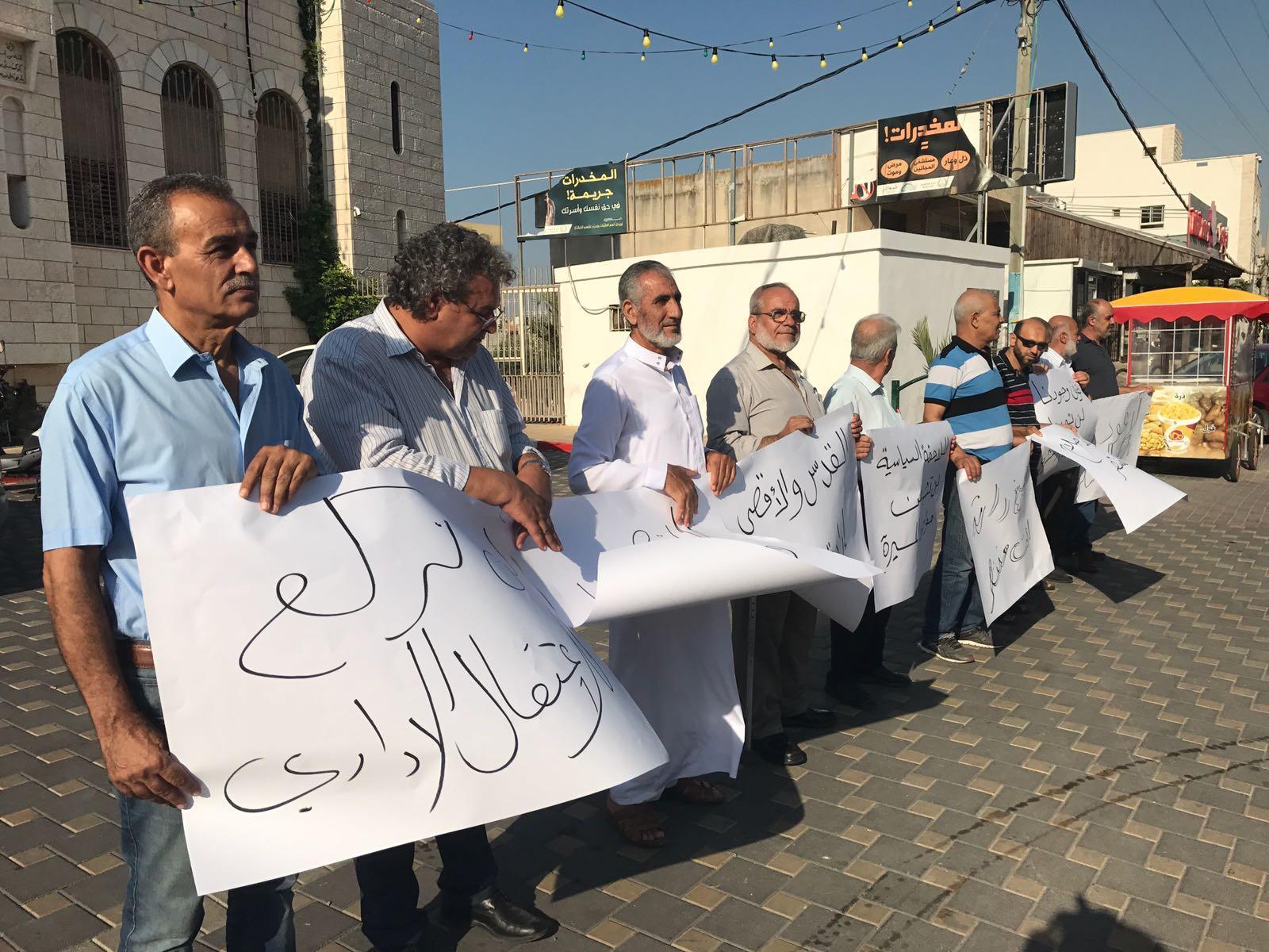 البلدات العربية تتظاهر ضد الملاحقات السياسية