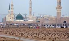 مقبرة البقيع... مؤشر العلاقات السعودية الإيرانية