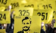 """""""نيويورك تايمز"""": واشنطن حصلت على أدلة بتورط الأمن المصري بقتل ريجيني"""