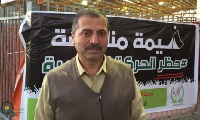 قبول التماس د. إغبارية السماح لزوجته بزيارته في السجن