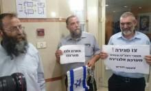 """تحذيرات إسرائيلية من أبعاد دولية لفرض عقوبات على """"الجزيرة"""""""