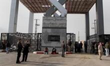 """وفد لجنة """"التكافل"""" يعود لغزة بعد زيارة القاهرة"""