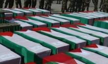 العليا تمهل الاحتلال حتى الأحد للرد على دفن الشهداء بمقابر الأرقام